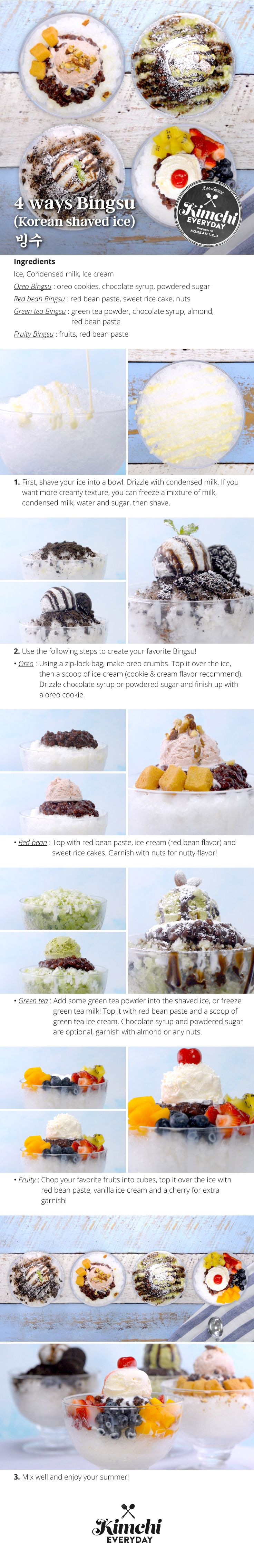 Here's 4ways Bingsu (Korean shaved ice) to try it! Have a spoon of sweets that keep you cool.