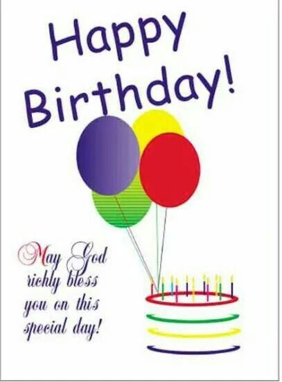 Free Happy Birthday eCard eMail Free Personalized Birthday Cards – Free Birthday Card