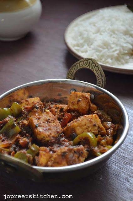 kadai paneer jopreetskitchen paneer recipes paneer indian kitchen on hebbar s kitchen kadai paneer id=19136
