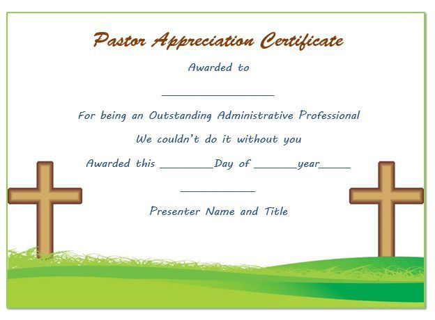 Pastor anniversary appreciation certificate pastor for Pastor appreciation certificate template free