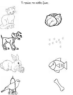 Maro S Kindergarten Vet Pretend Play Pets Unit Worksheets Matching Pets Preschool Pets Preschool Theme Pet Camping