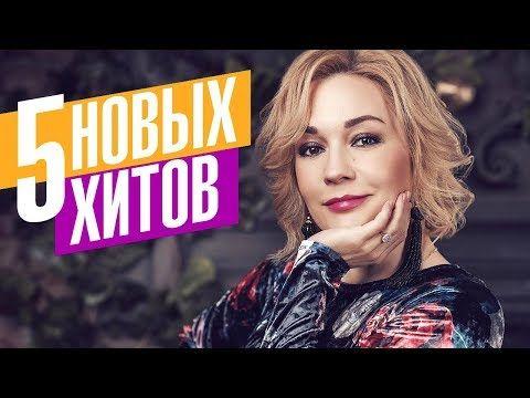 русские хиты 2015 2016 и 2017 года ютуб