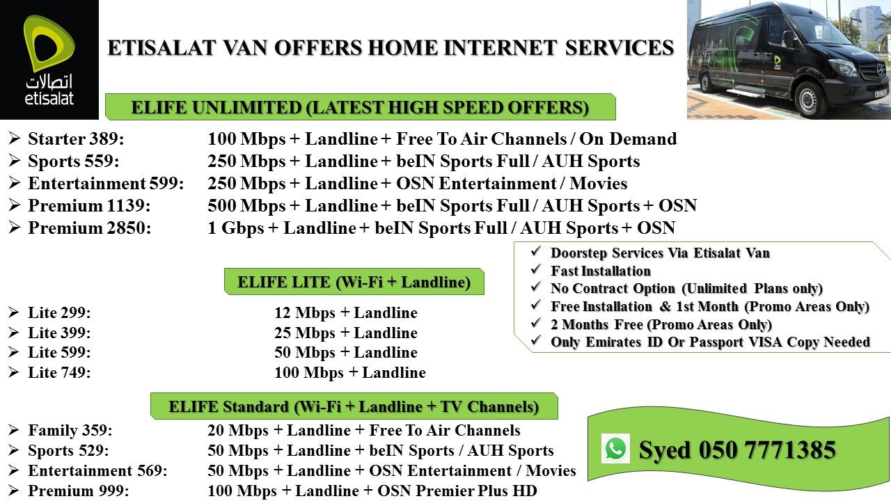 Etisalat #Van #Offers E-LIFE UNLIMITED ALL NEW HOME INTERNET OFFERS