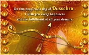 Pin by hitesh kumar on festivals occasions sms messages wishes happy dussehra wishes sms messages greetings quotes in hindi vijayadashami 2014 http m4hsunfo