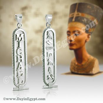 Double sides silver cartouche pendant with filigree border expertly double sides silver cartouche pendant with filigree border expertly handcrafted meticulously detailed silver double sides aloadofball Image collections