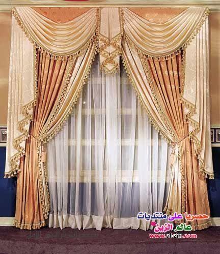 Unique Curtains Design With Curtains Designs Unique Curtains Designs For Living Room Fancy Curtains Home Curtains Elegant Curtains