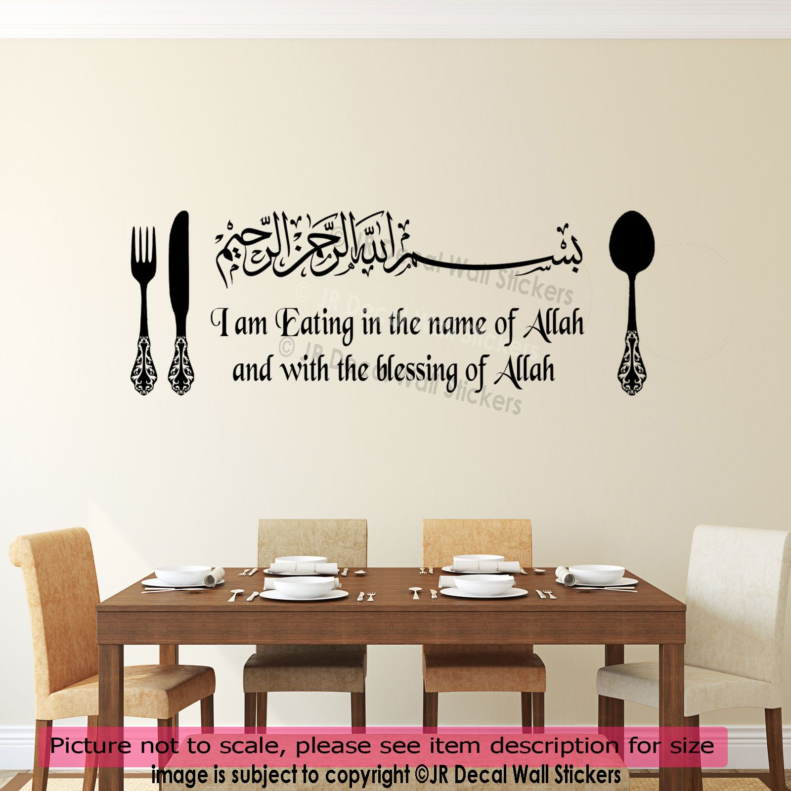 Bismillah U0027Eating In The Name Of Allahu0027 JRD10