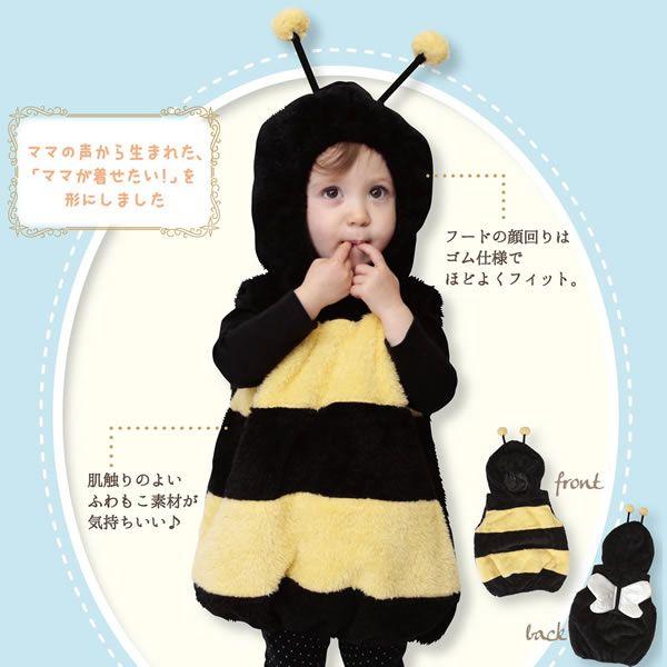 0627bc9c8305a マシュマロハッチ Baby みつばち 衣装 ミツバチ コスプレ 赤ちゃん コスチューム 着ぐるみ 蜂 ベビー 衣装