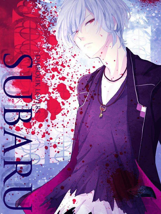 Diabolik Lovers x reader lemons - Subaru x reader lemon part 1