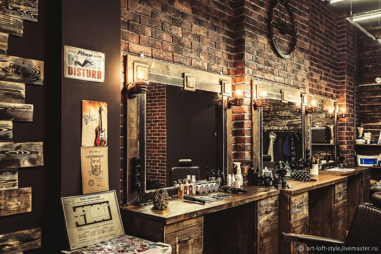 Barbershop Old Boy Na Kutuzovskom Kupit Ili Zakazat V Internet Magazine Na Yarmarke Masterov Fwxmdru Mo Barber Shop Decor Barber Shop Interior Barber Shop