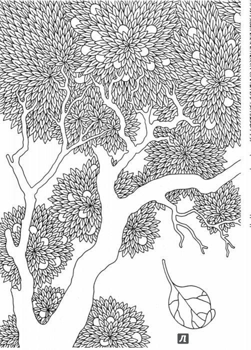 Иллюстрация 4 из 39 для Ветер уносит цветы. Книга ...