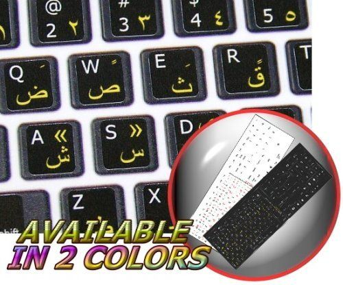 Mac English Arabic Keyboard Stickers On Black Background By 4keyboard 6 96 High Quality Stickers For Differ Keyboard Stickers Apple Ibook Macintosh Computer
