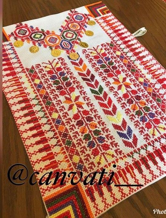 تطريز فلسطيني Cross Stitch Palestinian Embroidery تطريز