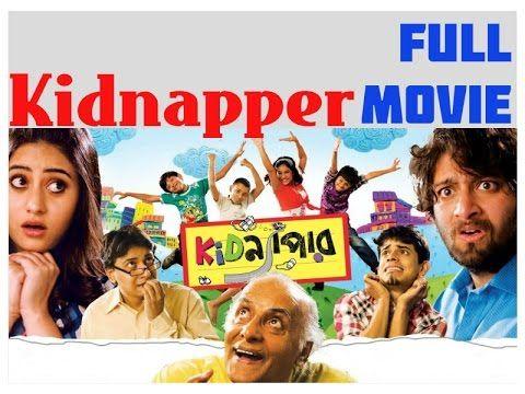 Yeh Kaisa Pesha Marathi Movie Song Free Download