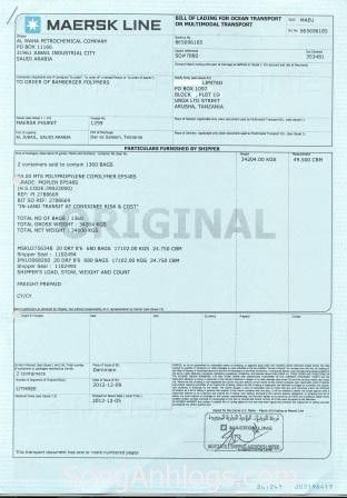 Bill Of Lading Pdf Airway Bill Art  Free Bill Of Lading