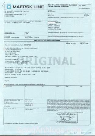 bill goc original bill of lading Nguyen Thao Pinterest - bill of lading template word