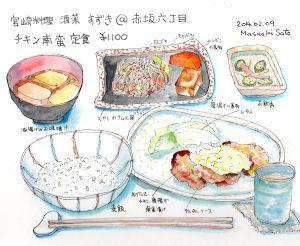 チキン南蛮定食 Japanese Food Illustration Food Illustrations