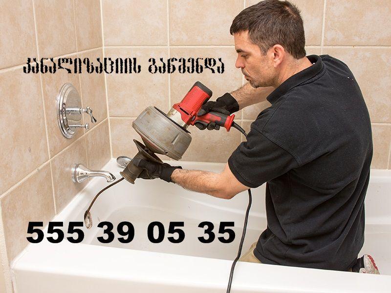 Pin by kanalizacia on კანალიზაციის გაწმენდა558390535
