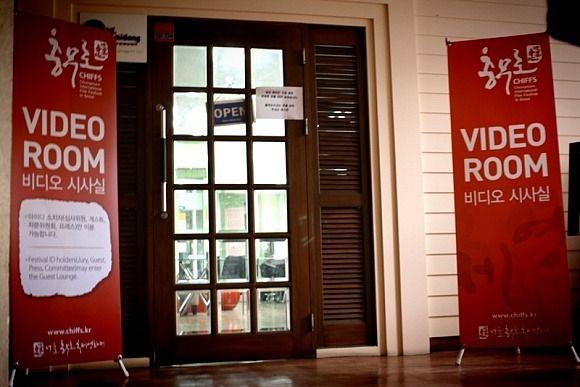 행사 와이배너 - Google 검색, 로고,타이포