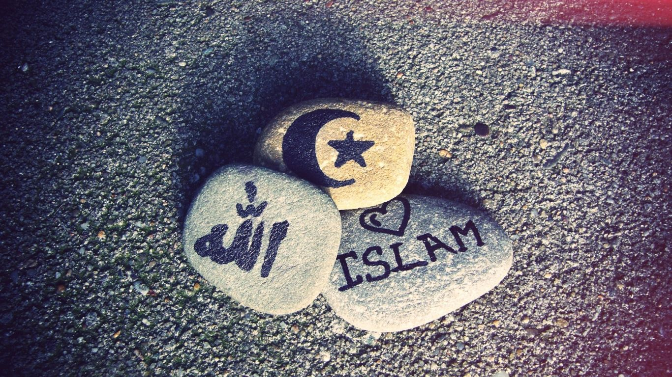 Laptop Islam Wallpapers HD Desktop Backgrounds
