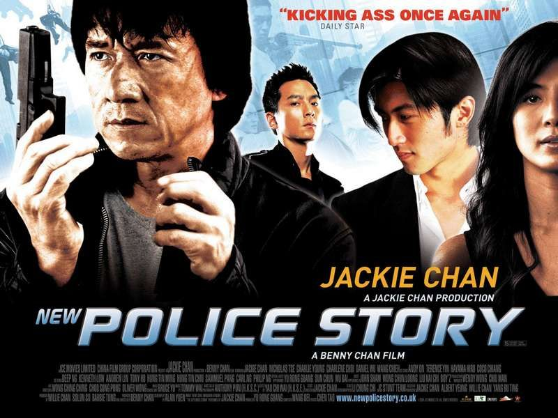 Jackie Chan New Police Story If I Gave Oscars Police Story