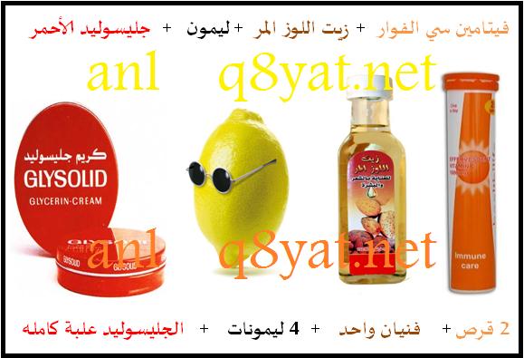 خلطة فيتامين سي Natural Skin Care Diy Beauty Skin Care Routine Diy Skin Care