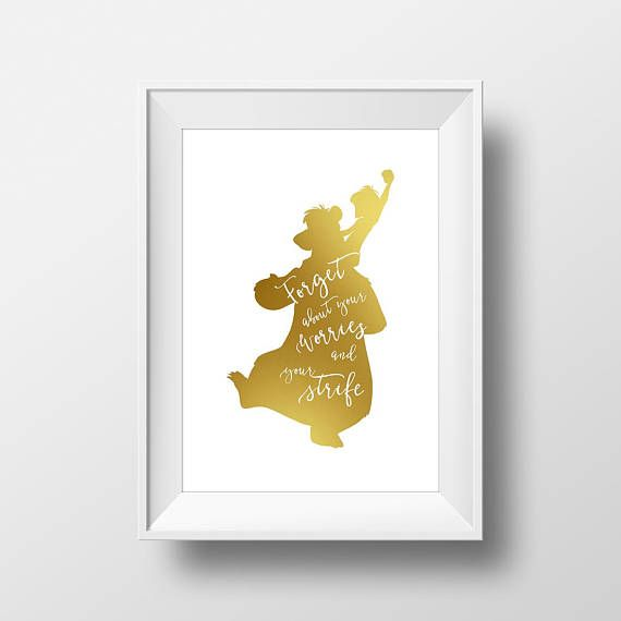 Wall Art Disney Baloo Gold Quote Print,Jungle Book,Disney,Disney ...