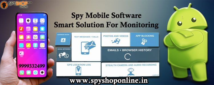 Spy Mobile Software Smart Solution For Monitoring