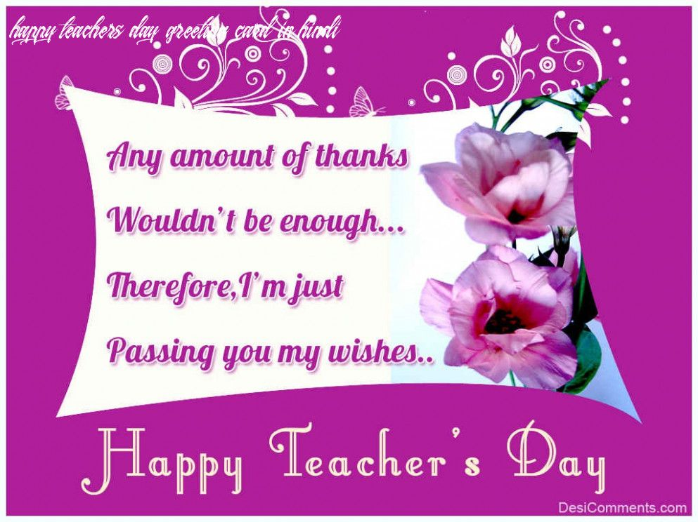 6 Happy Teachers Day Greeting Card In Hindi Happyteachersdaycardsinhindi Happyteachersdaygreet In 2020 Teachers Day Wishes Happy Teachers Day Teachers Day Greetings