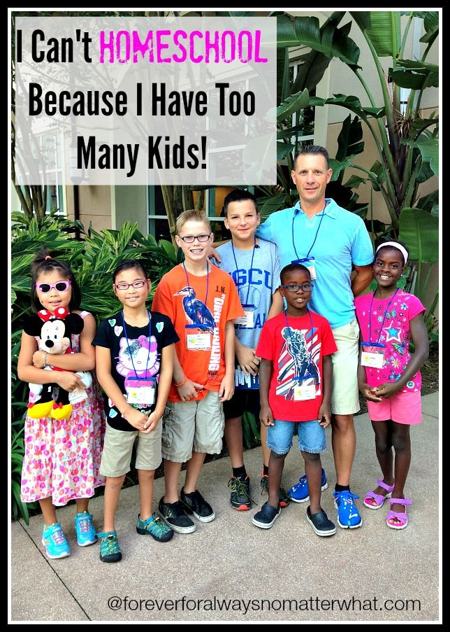 How many kids is too many