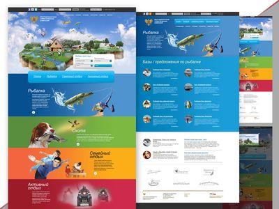 Site design RTC