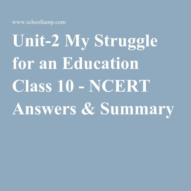 Unit-2 My Struggle for an Education Class 10 - NCERT Answers