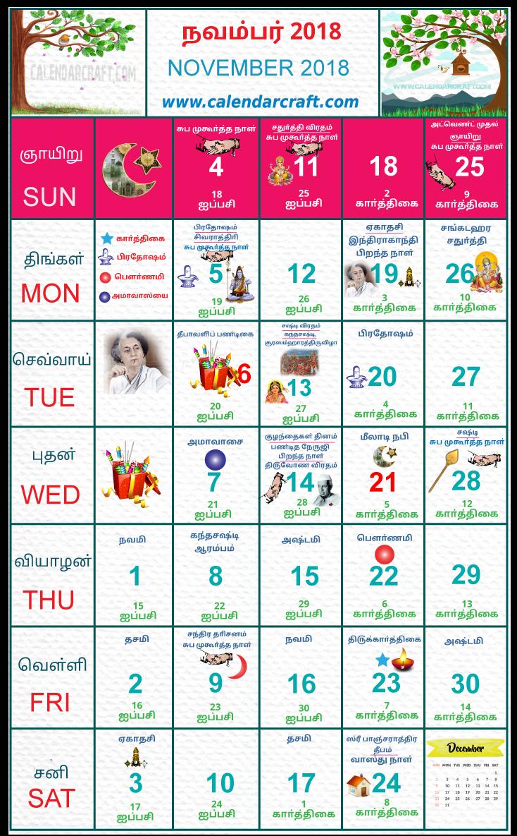 november calendar in tamil