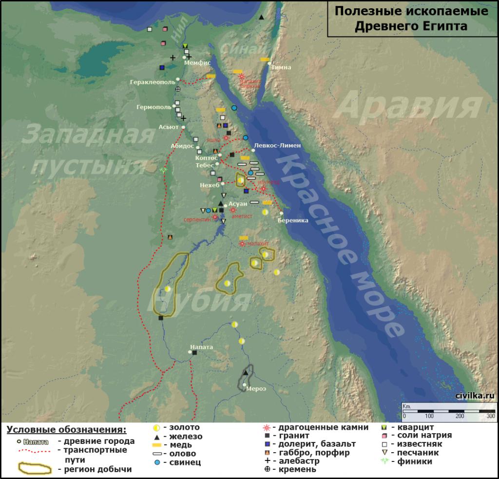 места добычи золота в древнем египте: 21 тыс изображений ...
