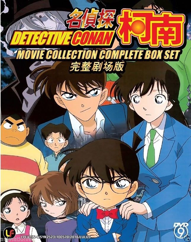 DVD Detective Conan Movie Collection (21 Movies Special) Box