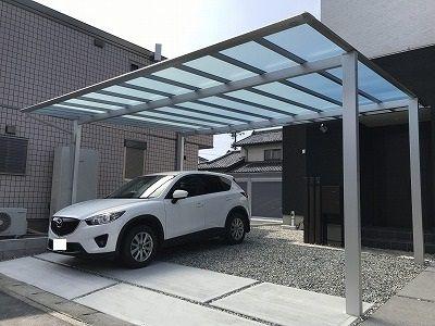 Pin Di Garasi Mobil