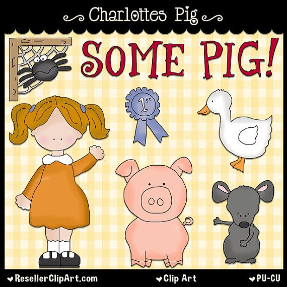 Charlotte's Pig Digital Clip Art - Commercial Use Graphic Image ...