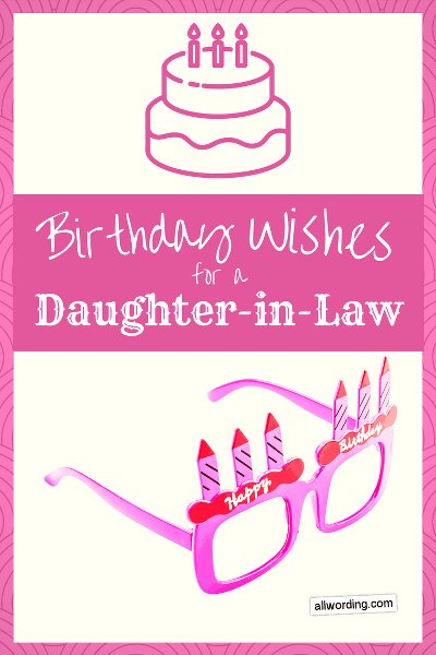 Happy Birthday Daughter In Law With Images Birthday Wishes