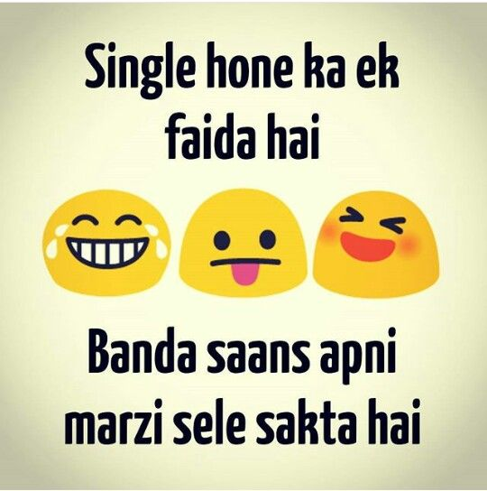 Just Like Me Funny Hindi Status Funny Quotes Jokes Quotes