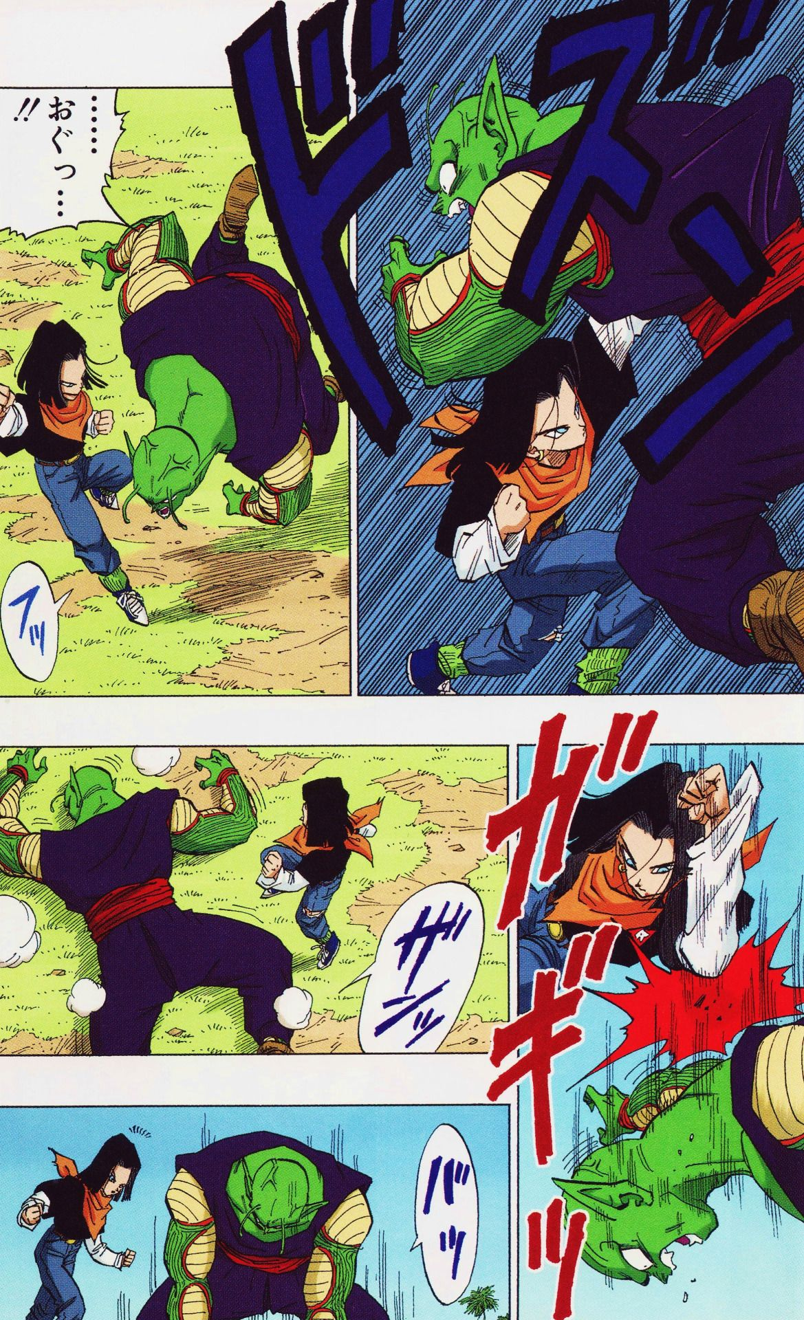source picts piccolo vs c17 illustrated by akira