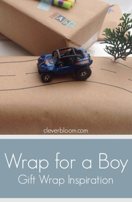 Visit cleverbloom.com for fun ways to wrap gifts for young boys. These are so fun and so cute!