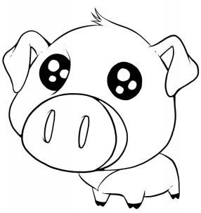 How To Draw A Cute Pig Step By Step Anime Animals Anime Draw Japanese Anime Draw Manga Fre Cute Animal Drawings Easy Animal Drawings Cute Cartoon Animals