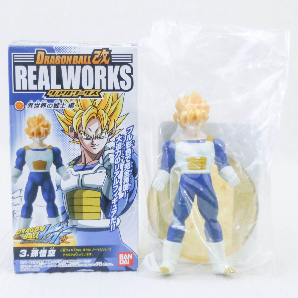 Dragon Ball Z S.S. Son Gokou Battle Jacket Real Works Figure Bandai JAPAN ANIME