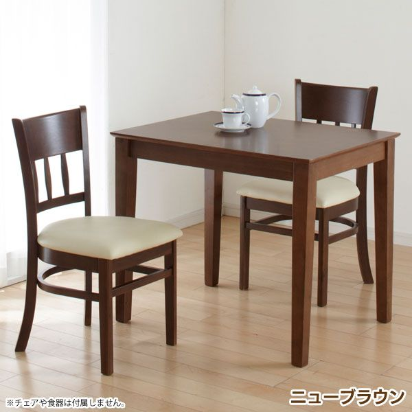 Kitchen Kitchen Dining Table 2 Person Dining Table Home Interior