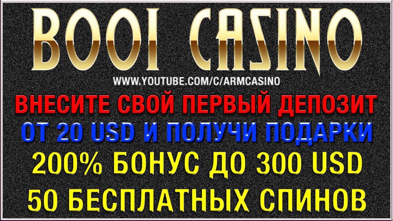 Отзывы про все казино онлайн личный кабинет казино вулкан