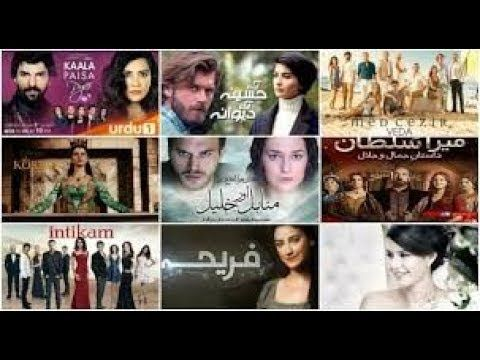 top 10 famous turkish dramas in pakistan 2018   Best Collection