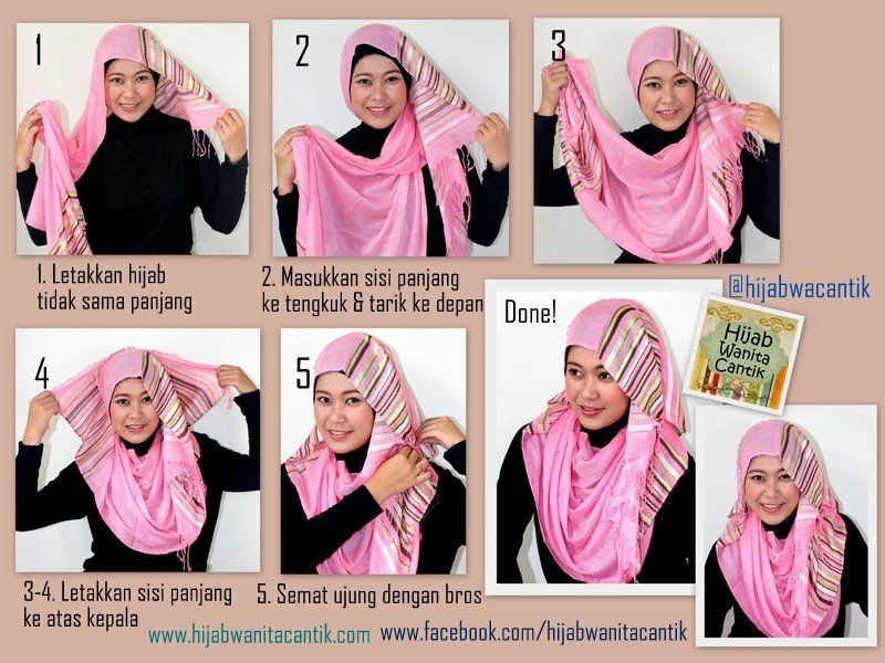 Tutorial Hijab Segi Empat Lilit Leher Blog Lif Co Id