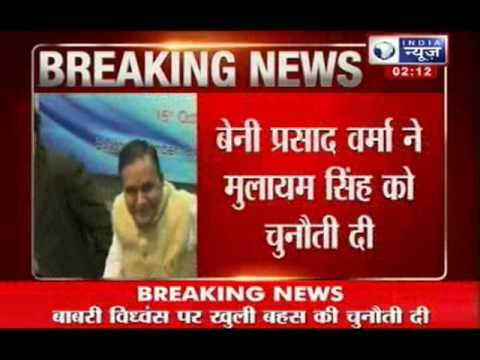 India News Beni Prasad Verma Challenges Mulayam Singh Yadav Good Health Tips Red Heart Patterns Hairpin Lace Crochet