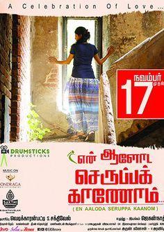 download tamil movie En Aaloda Seruppa Kaanom full online free hd