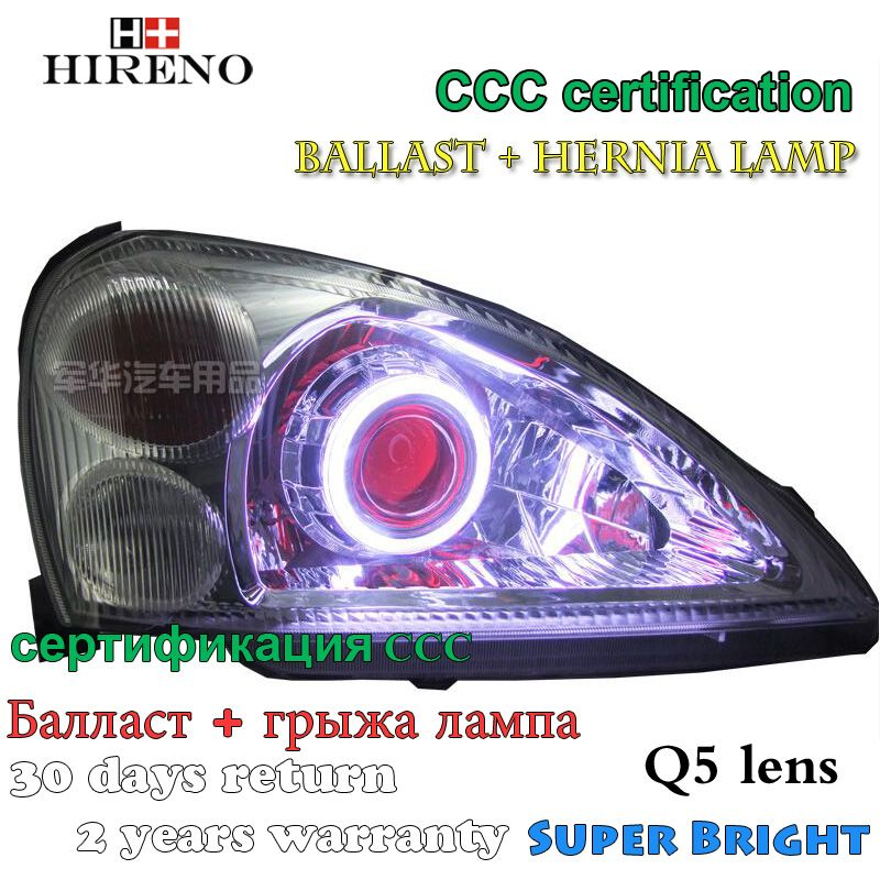 Opel Corsa B Super White Xenon HID Upgrade Parking Beam Side Light Bulbs
